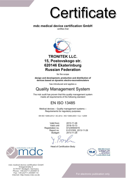 Certificate Quality Management System ISO 13485