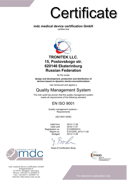 Certificate Quality Management System ISO 9001